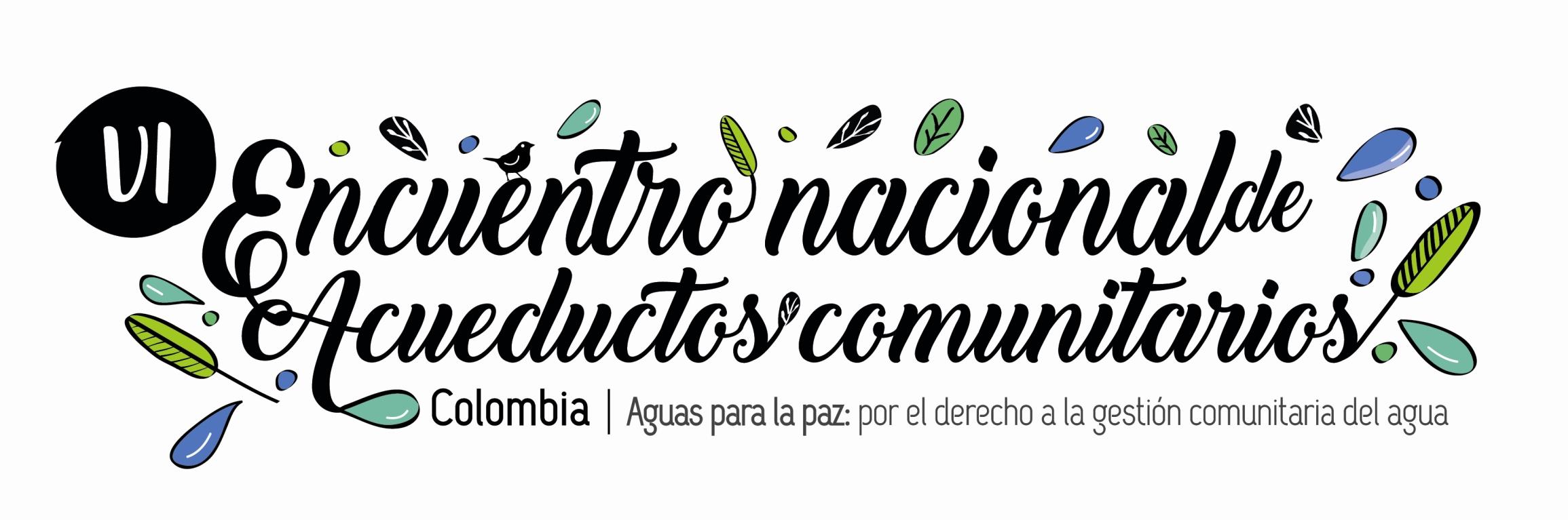 copia-de-logoencuentronacionalacue-04